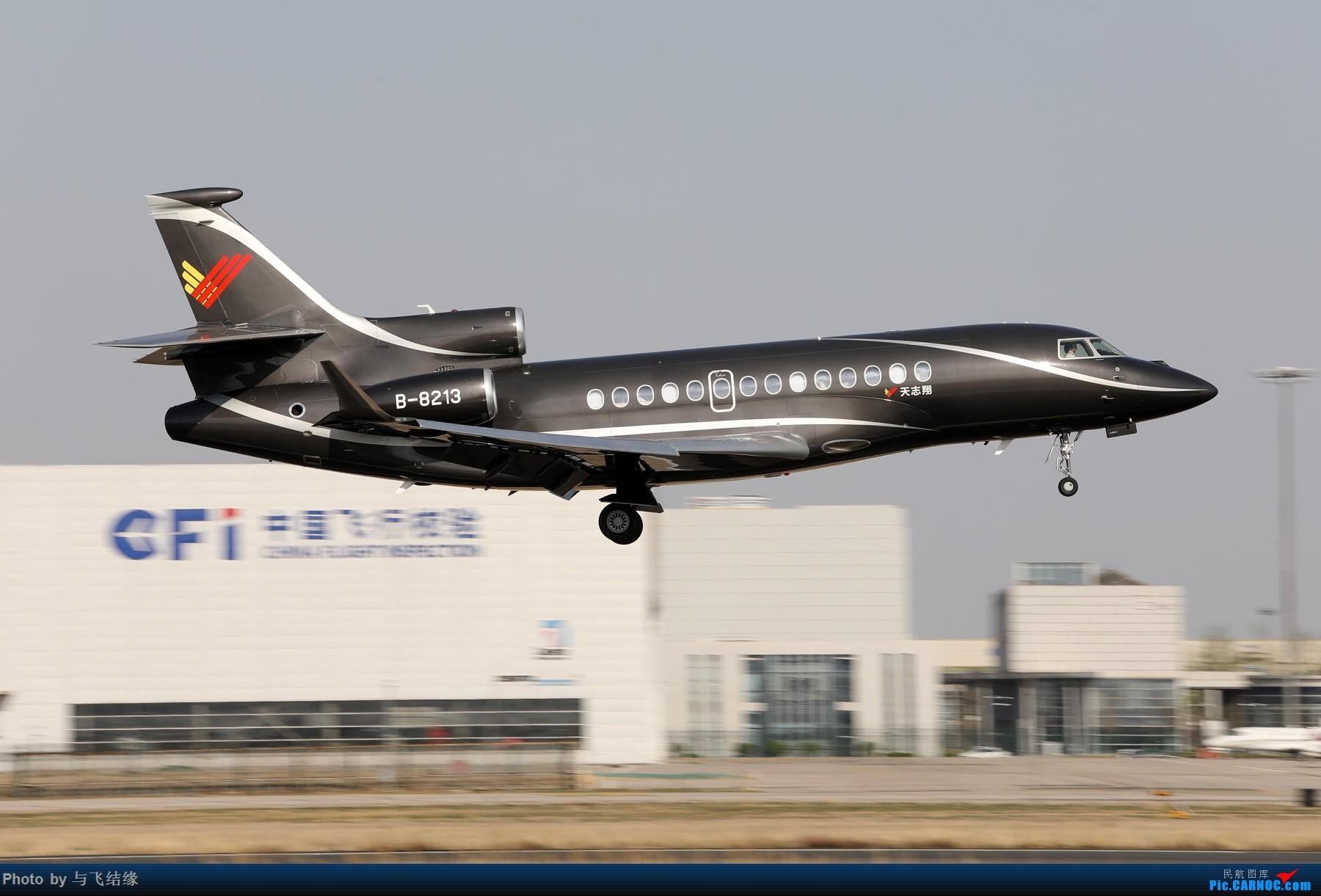 [原创]黑黑衣哟黑!它怎么那么黑,气死活李逵,赛过猛张飞。 DASSAULT FALCON 7X B-8213 中国北京首都国际机场