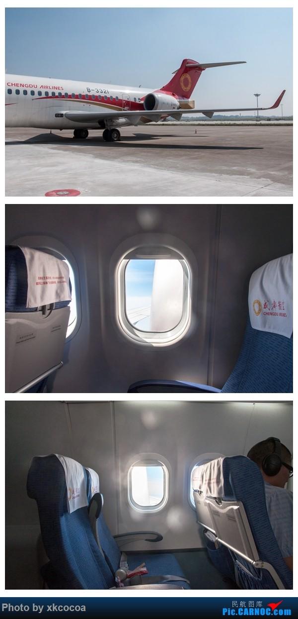 Re:[原创]ACE之争:ARJ21 CRJ900 ERJ145大乱斗(乱斗开启,持续更新中) COMAC ARJ21-700