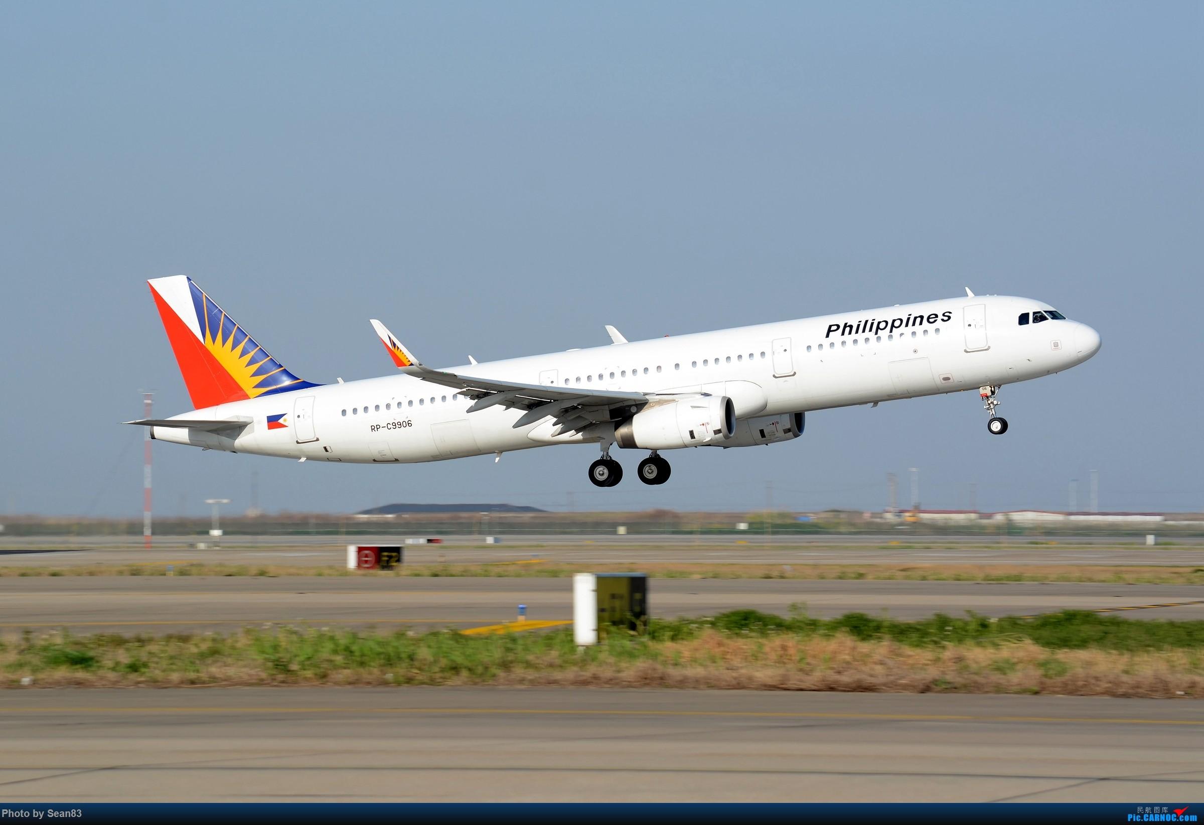 [原创](PVG)飞向马尼拉 AIRBUS A321 RP-C9906 中国上海浦东国际机场