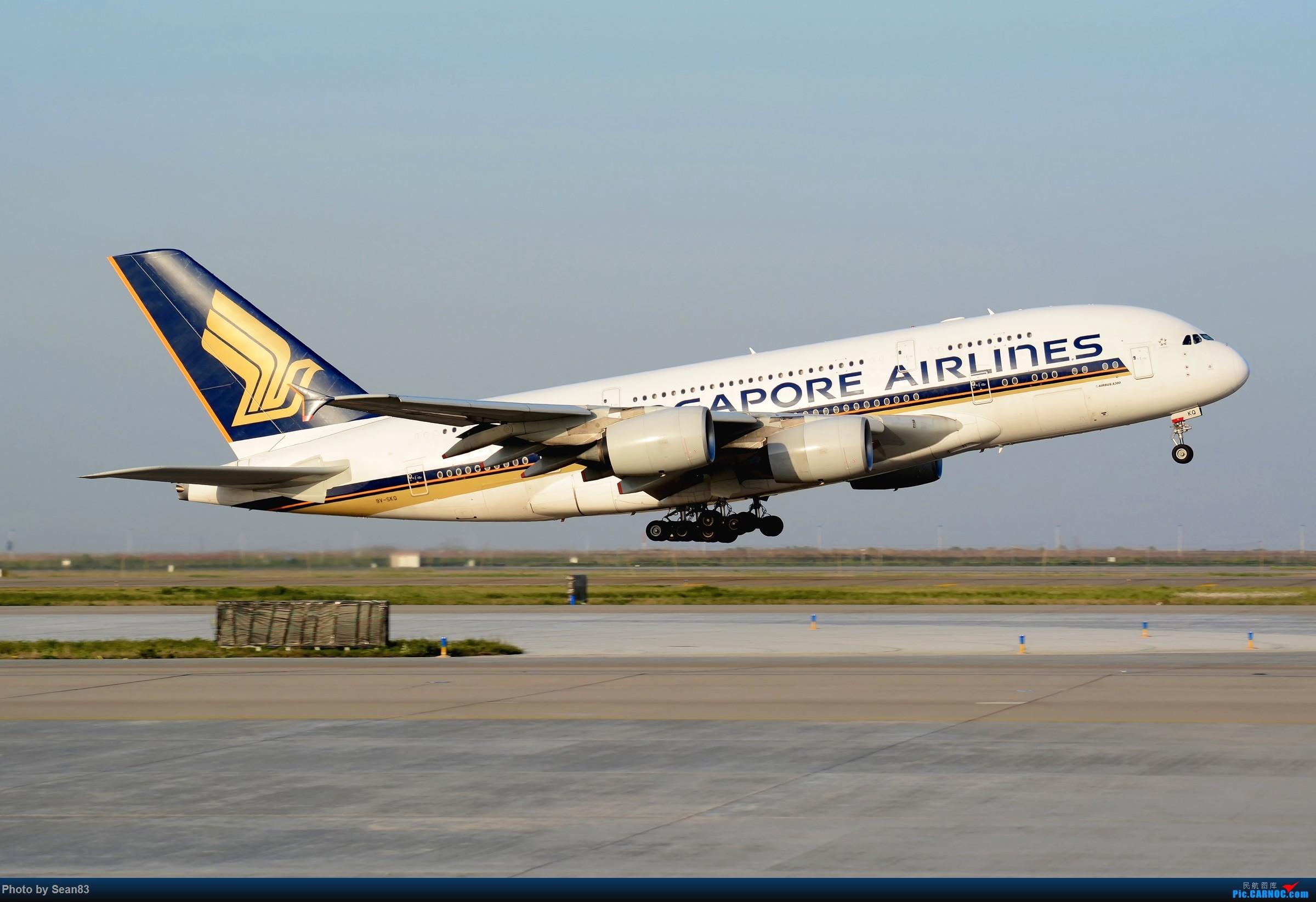 [原创](PVG)SQ AIRBUS A380 9V-SKQ 中国上海浦东国际机场
