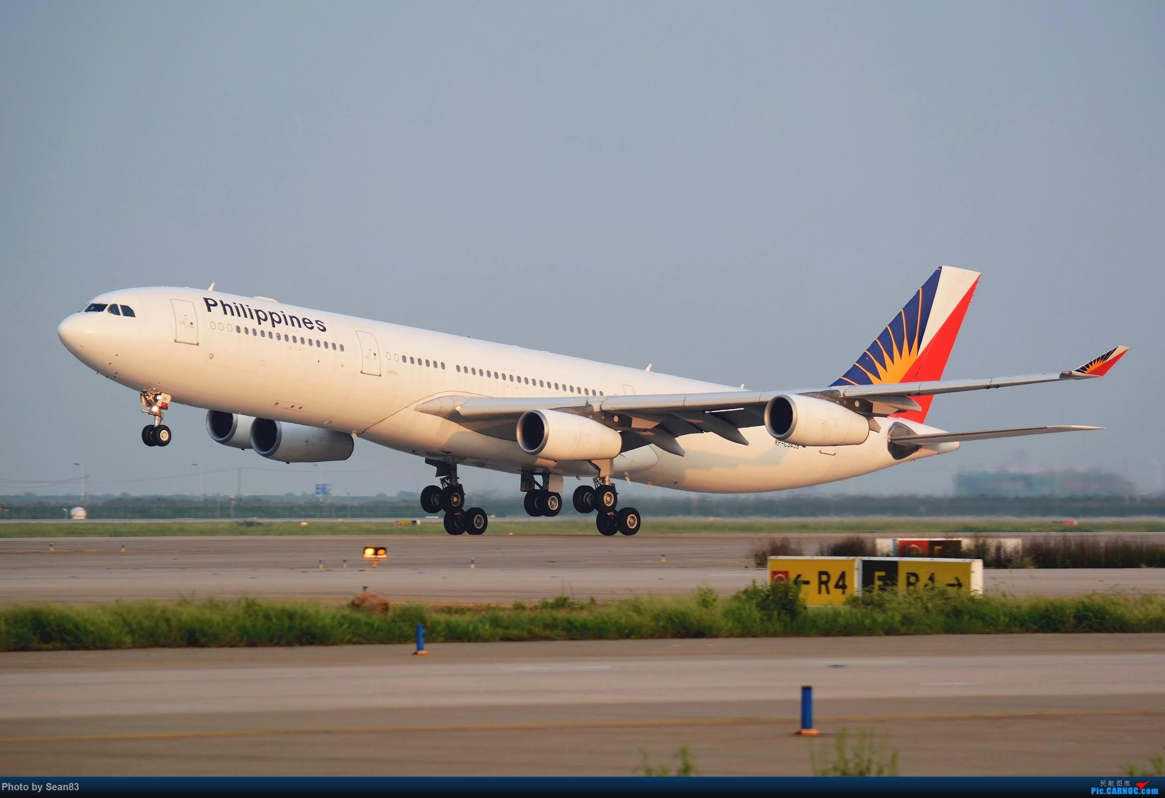 Re:Re:[原创](PVG)飞向马尼拉 AIRBUS A340-300 RP-C3439 中国上海浦东国际机场