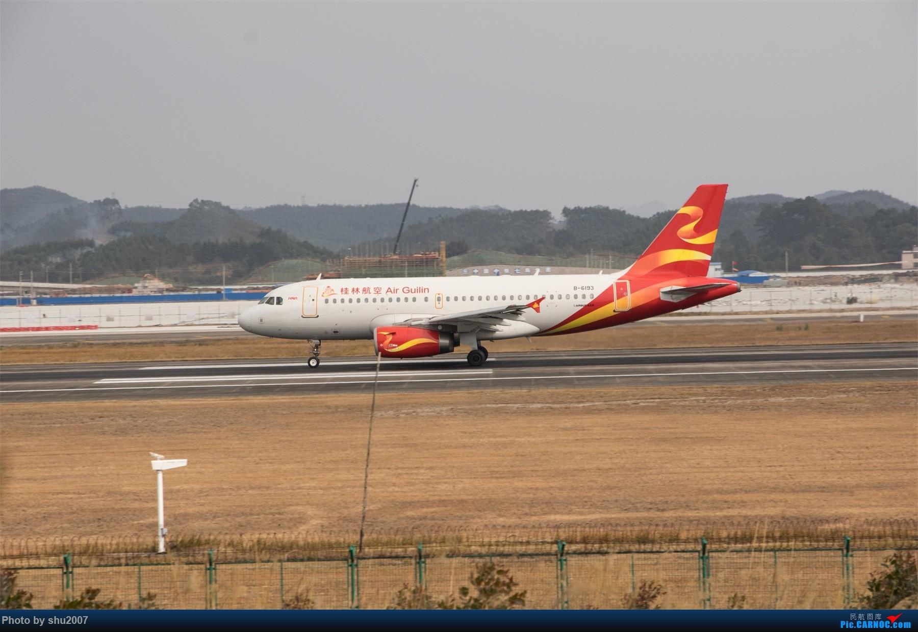 Re:[原创]发些桂林机场 AIRBUS A319-100 B-6193 中国桂林两江国际机场