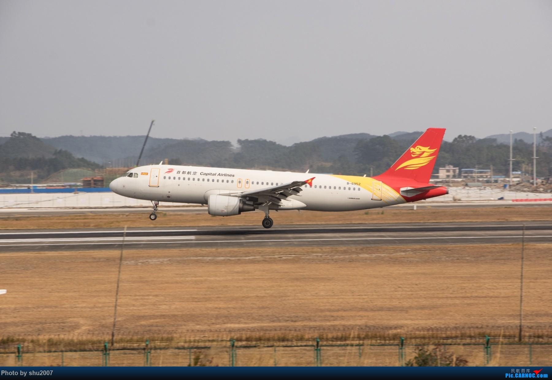 Re:[原创]发些桂林机场 AIRBUS A320-200 B-6952 中国桂林两江国际机场