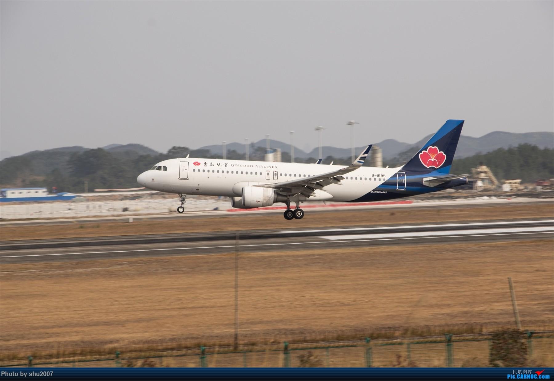 Re:[原创]发些桂林机场 AIRBUS A320-200 B-1695 中国桂林两江国际机场