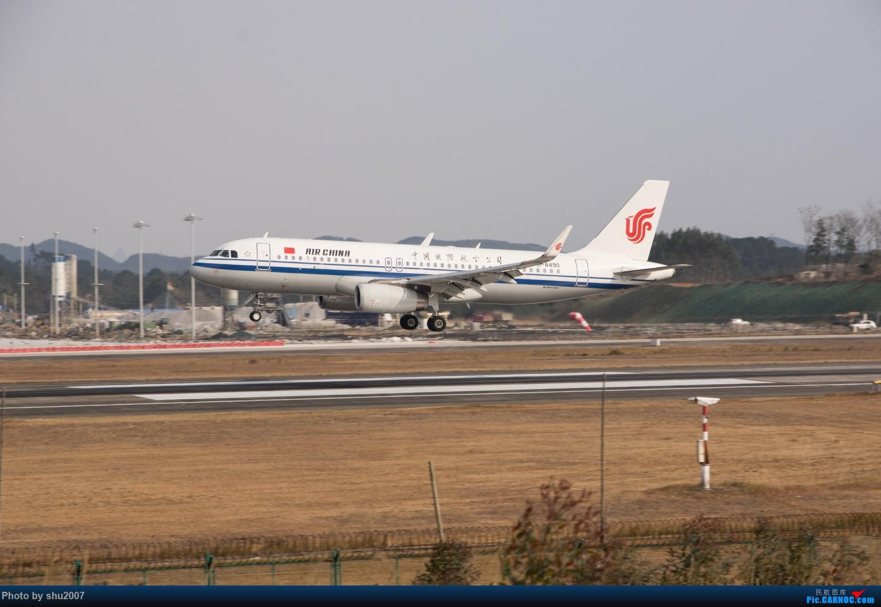 Re:发些桂林机场 AIRBUS A320-200 B-8490 中国桂林两江国际机场