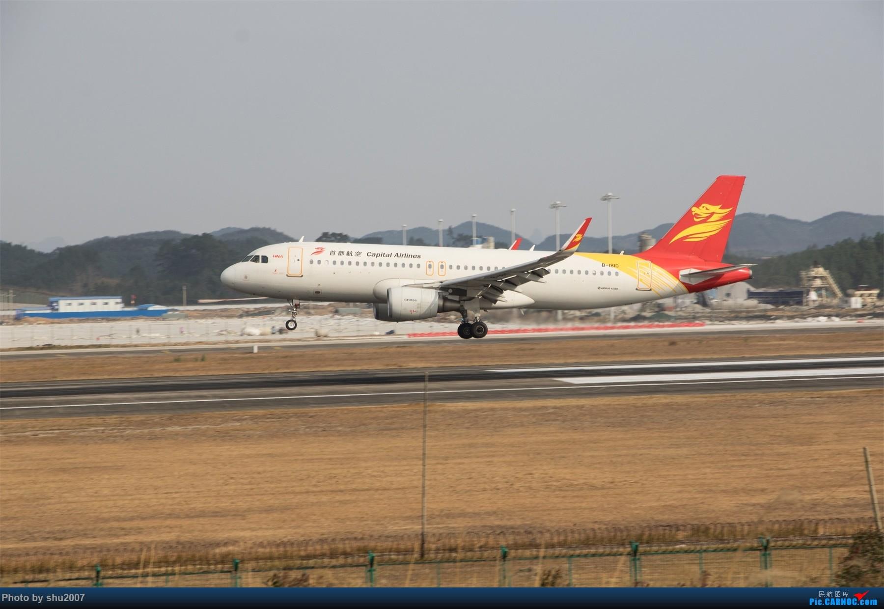 Re:[原创]发些桂林机场 AIRBUS A320-200 B-1810 中国桂林两江国际机场