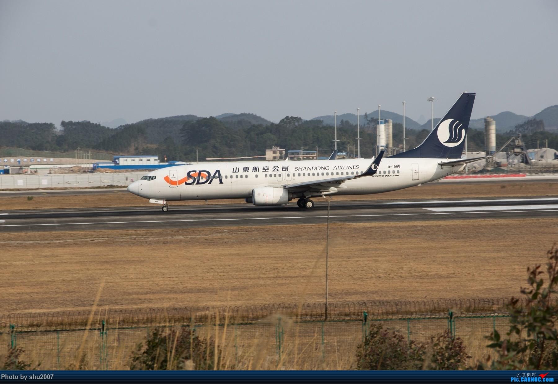 Re:[原创]发些桂林机场 BOEING 737-800 B-1985 中国桂林两江国际机场