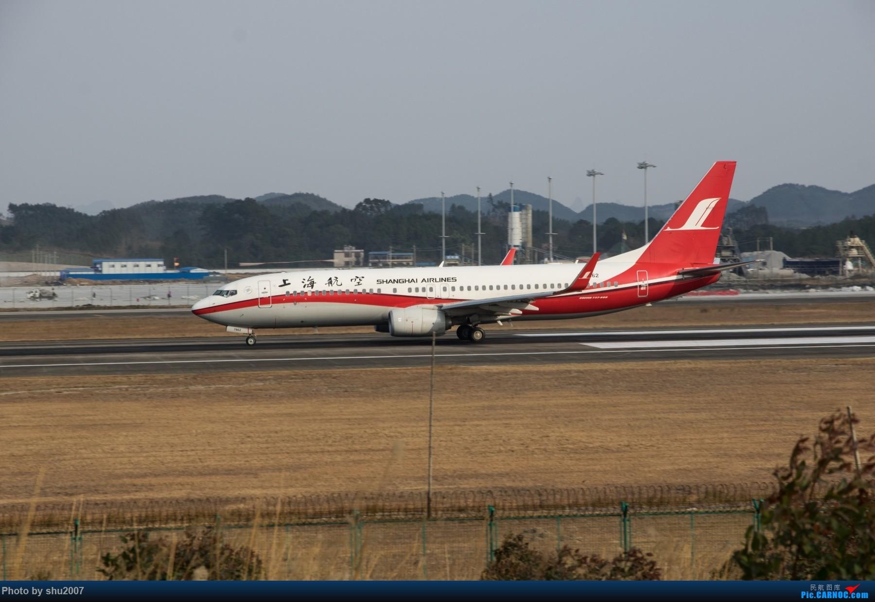 Re:[原创]发些桂林机场 BOEING 737-800 B-7862 中国桂林两江国际机场