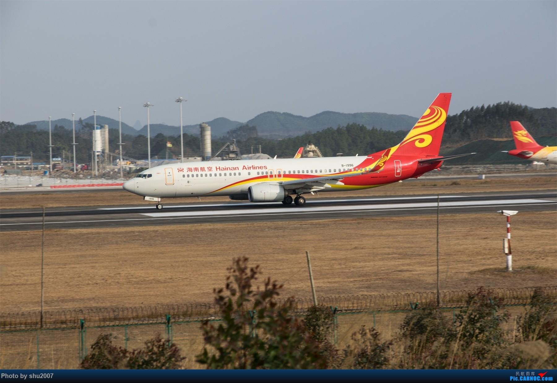 Re:[原创]发些桂林机场 BOEING 737-800 B-1996 中国桂林两江国际机场