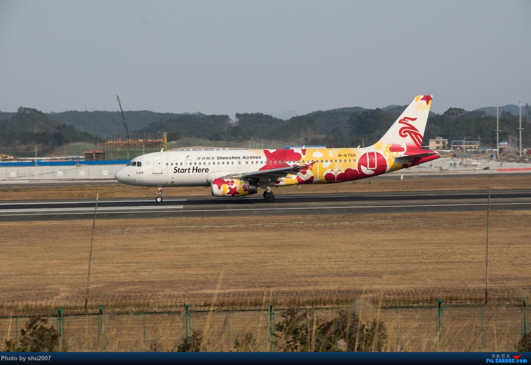 Re:[原创]发些桂林机场 AIRBUS A320-200 B-6750 中国桂林两江国际机场