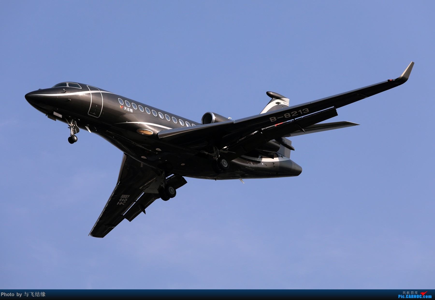 Re:[原创]黑黑衣哟黑!它怎么那么黑,气死活李逵,赛过猛张飞。 DASSAULT FALCON 7X B-8213 中国北京首都国际机场
