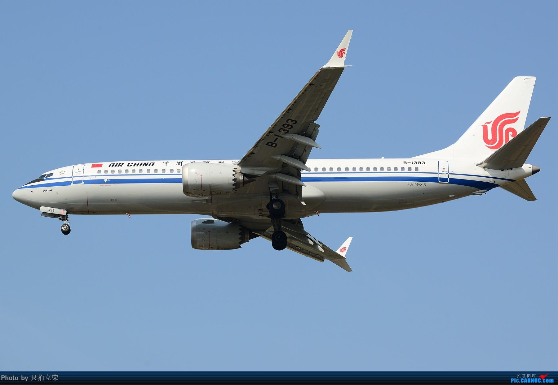Re:[原创]湖南飞友会:黄花机场首拍飞行的青岛航空,另外好天气不可辜负多送几张好飞机 BOEING 737MAX-8 B-1393 中国长沙黄花国际机场