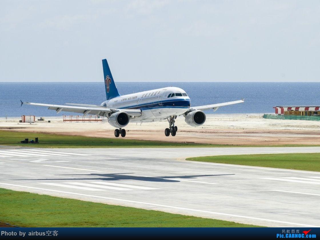 [原创]来议论议论那家航空公司最好 AIRBUS A320-200
