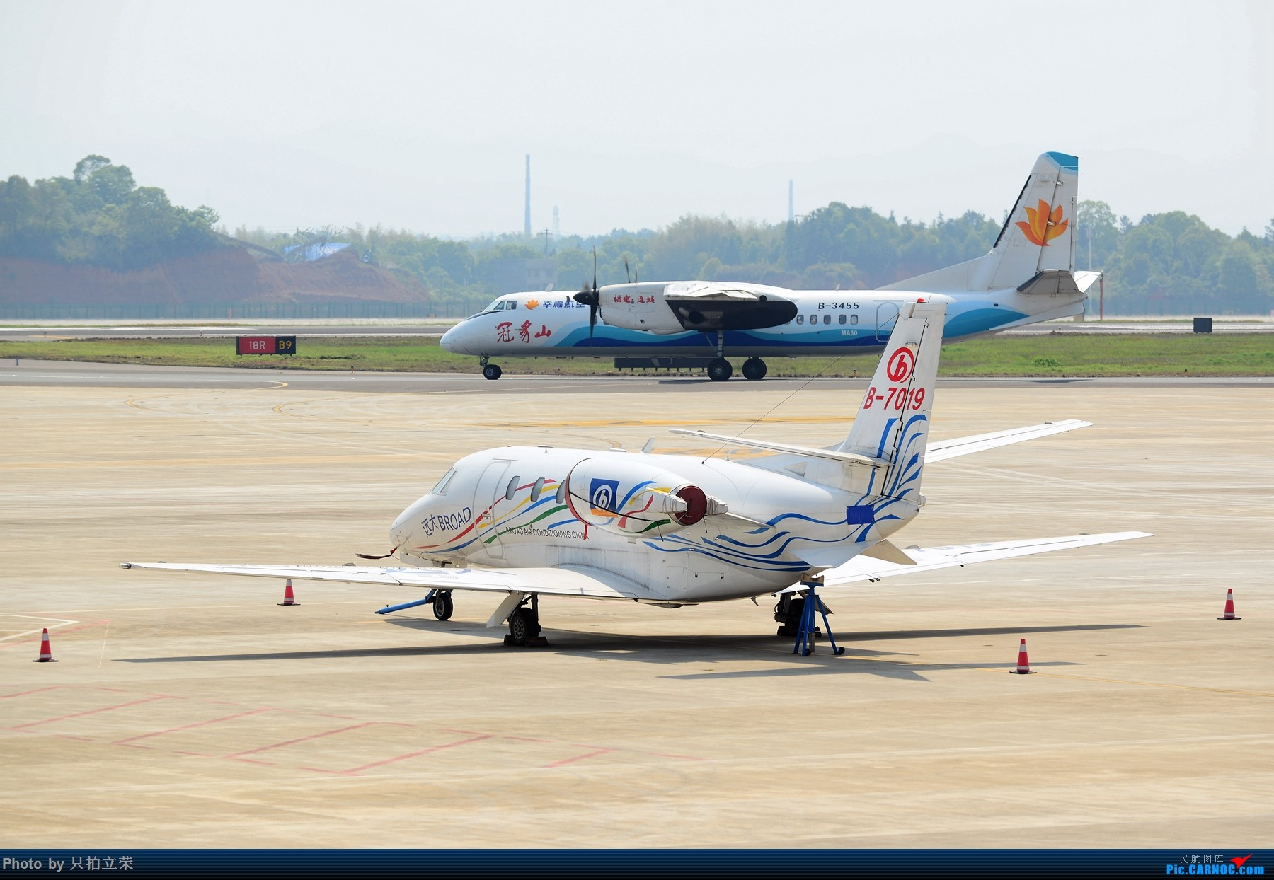 Re:[原创]湖南飞友会:黄花机场首拍飞行的青岛航空,另外还有ARJ和远大奖状哦 CESSNA 560 B-7019 中国长沙黄花国际机场