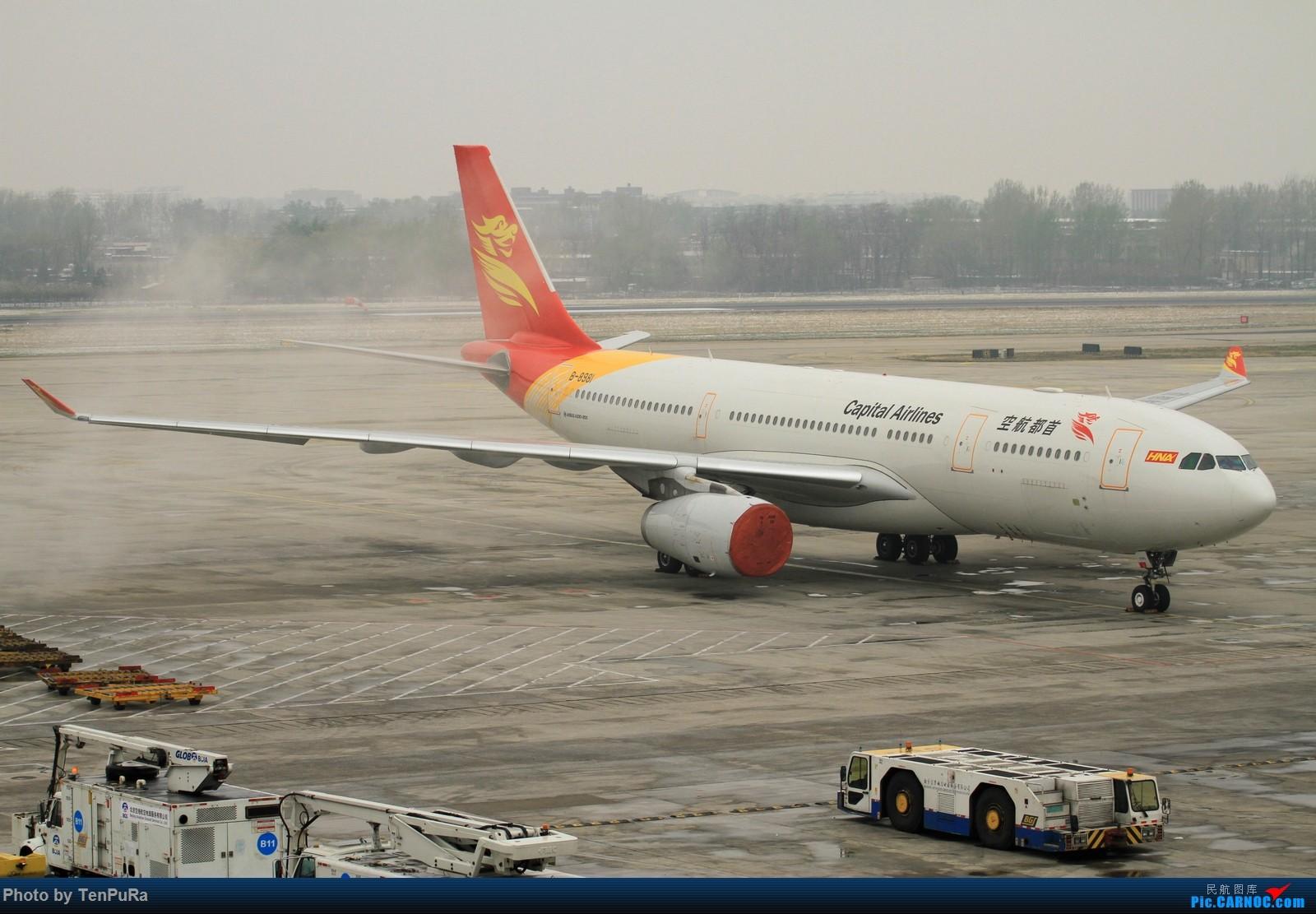 Re:[原创]「多图一机」除冰操作了解一下 AIRBUS A330-200 B-8981 中国北京首都国际机场