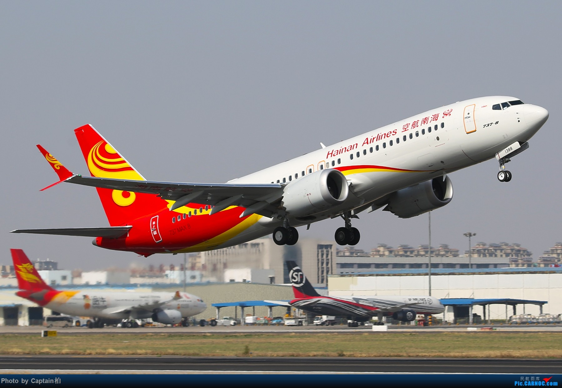 "Re:[原创]青岛流亭随拍(B-1356""联合梦想号"" B-HYB""香港精神号"" 及海南MAX8) BOEING 737MAX-8 B-1388 中国青岛流亭国际机场"