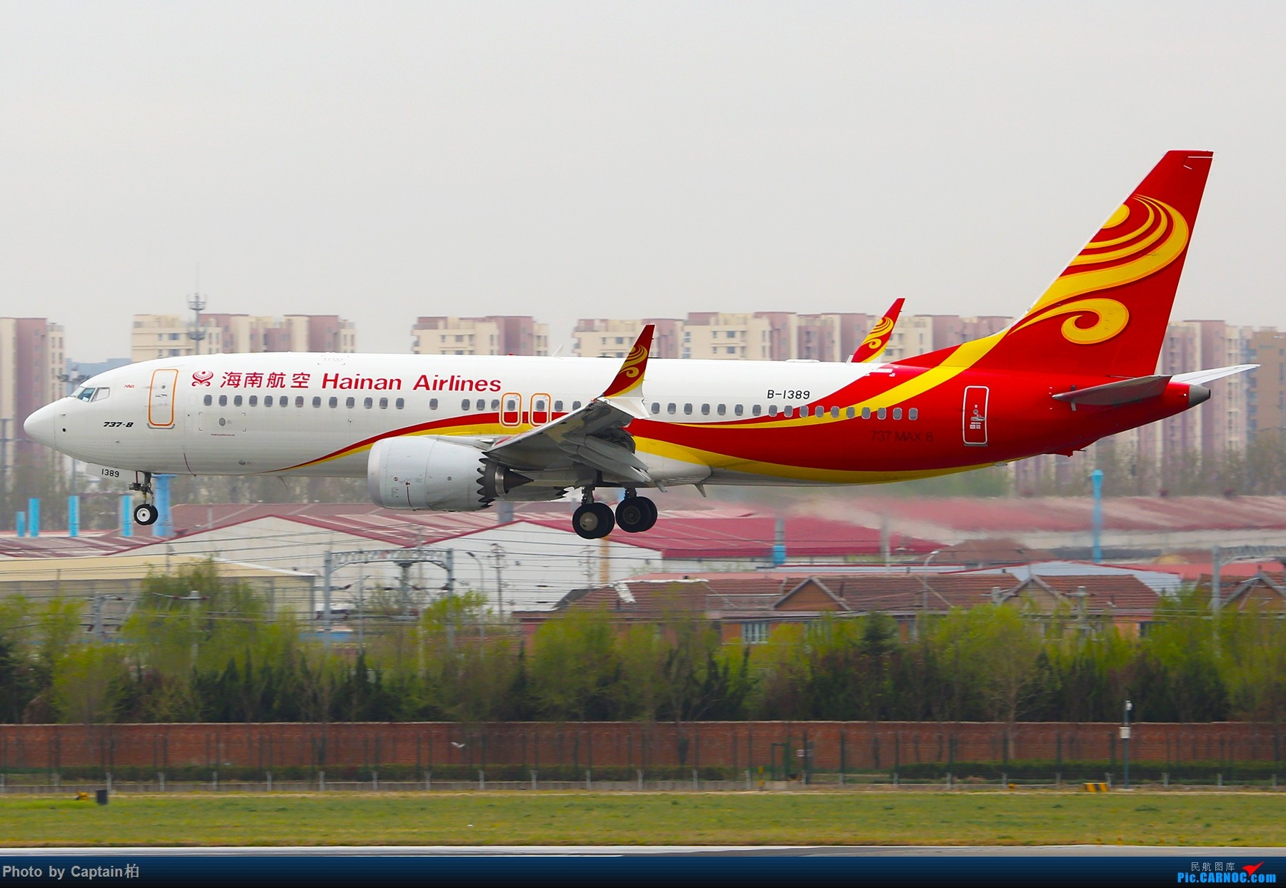 "Re:[原创]青岛流亭随拍(B-1356""联合梦想号"" B-HYB""香港精神号"" 及海南MAX8) BOEING 737MAX-8 B-1389 中国青岛流亭国际机场"