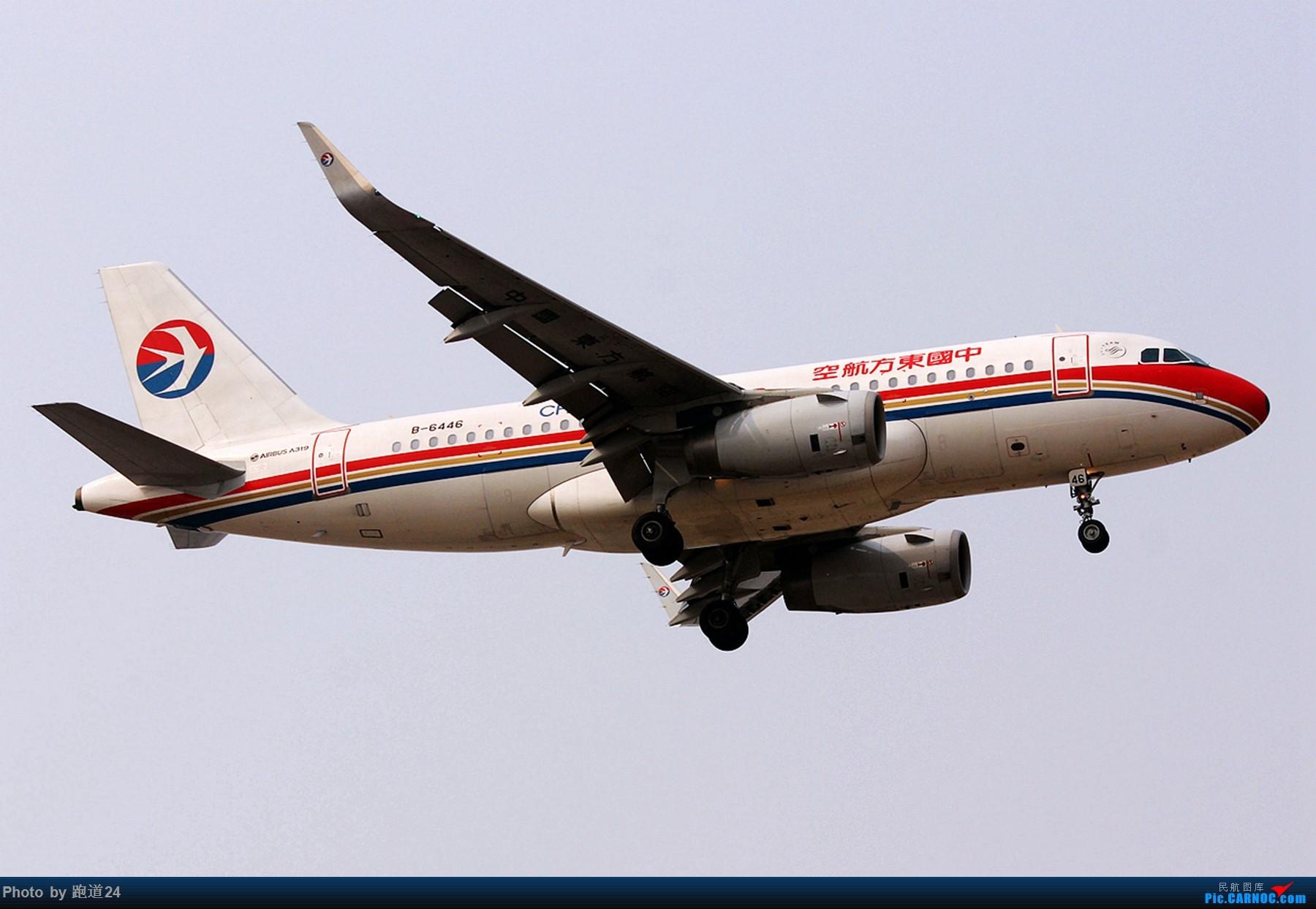 Re:[原创][多图党]靓图一组 AIRBUS A319-100 B-6446 中国成都双流国际机场