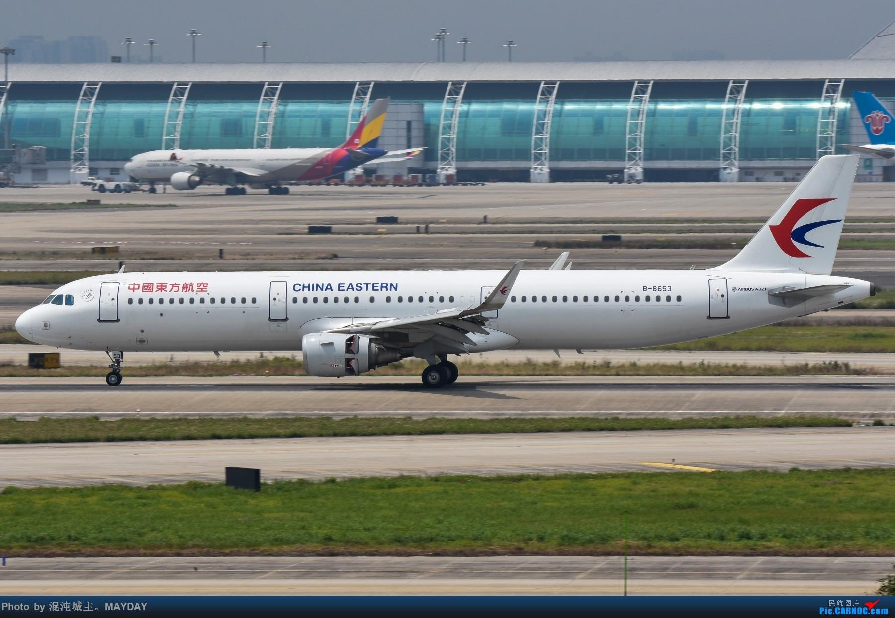 Re:[原创]广州的一些普通货. AIRBUS A321-200 B-8653 中国广州白云国际机场