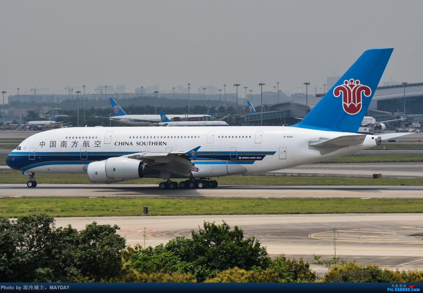 Re:广州的一些普通货. AIRBUS A380 B-6140 中国广州白云国际机场