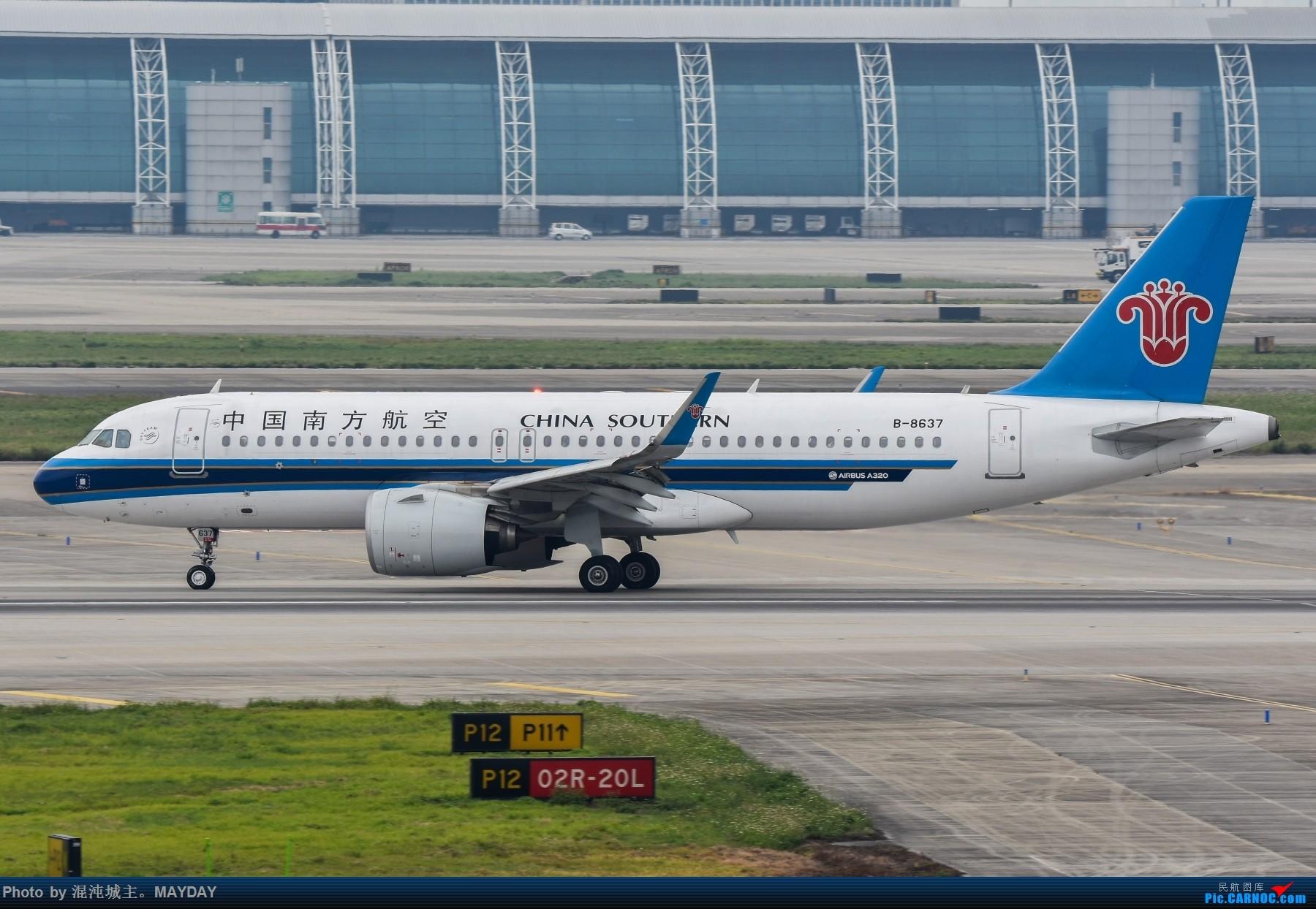 Re:[原创]广州的一些普通货. AIRBUS A320NEO B-8637 中国广州白云国际机场