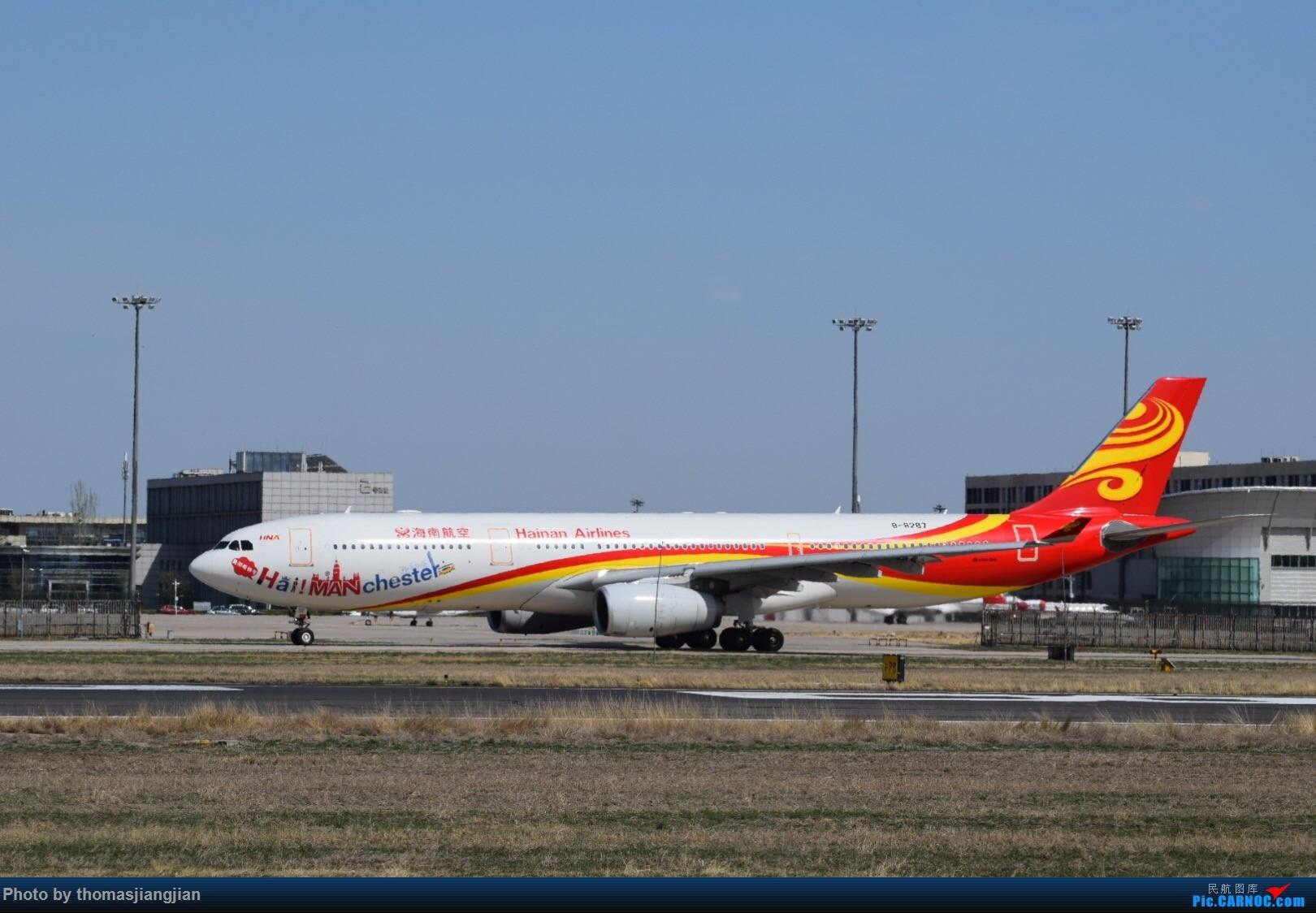 Re:[原创]继续探索铁匠营 AIRBUS A330
