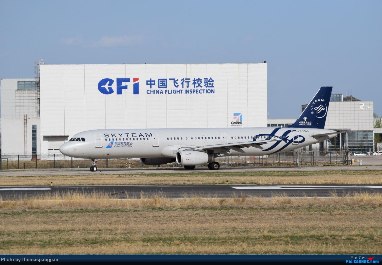 Re:[原创]继续探索铁匠营 AIRBUS A321