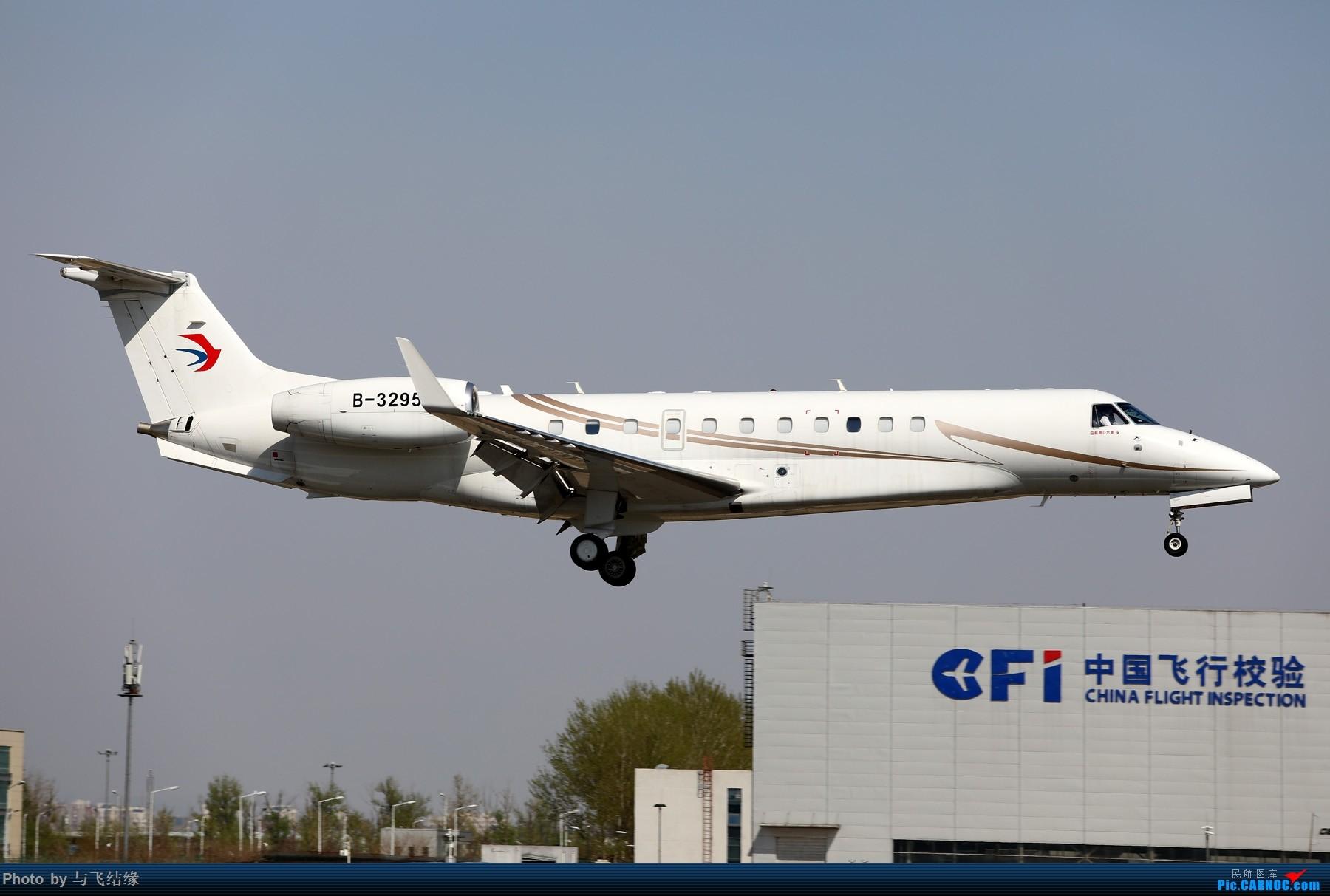 Re:东航公务机 EMBRAER LEGACY 650 B-8295 中国北京首都国际机场