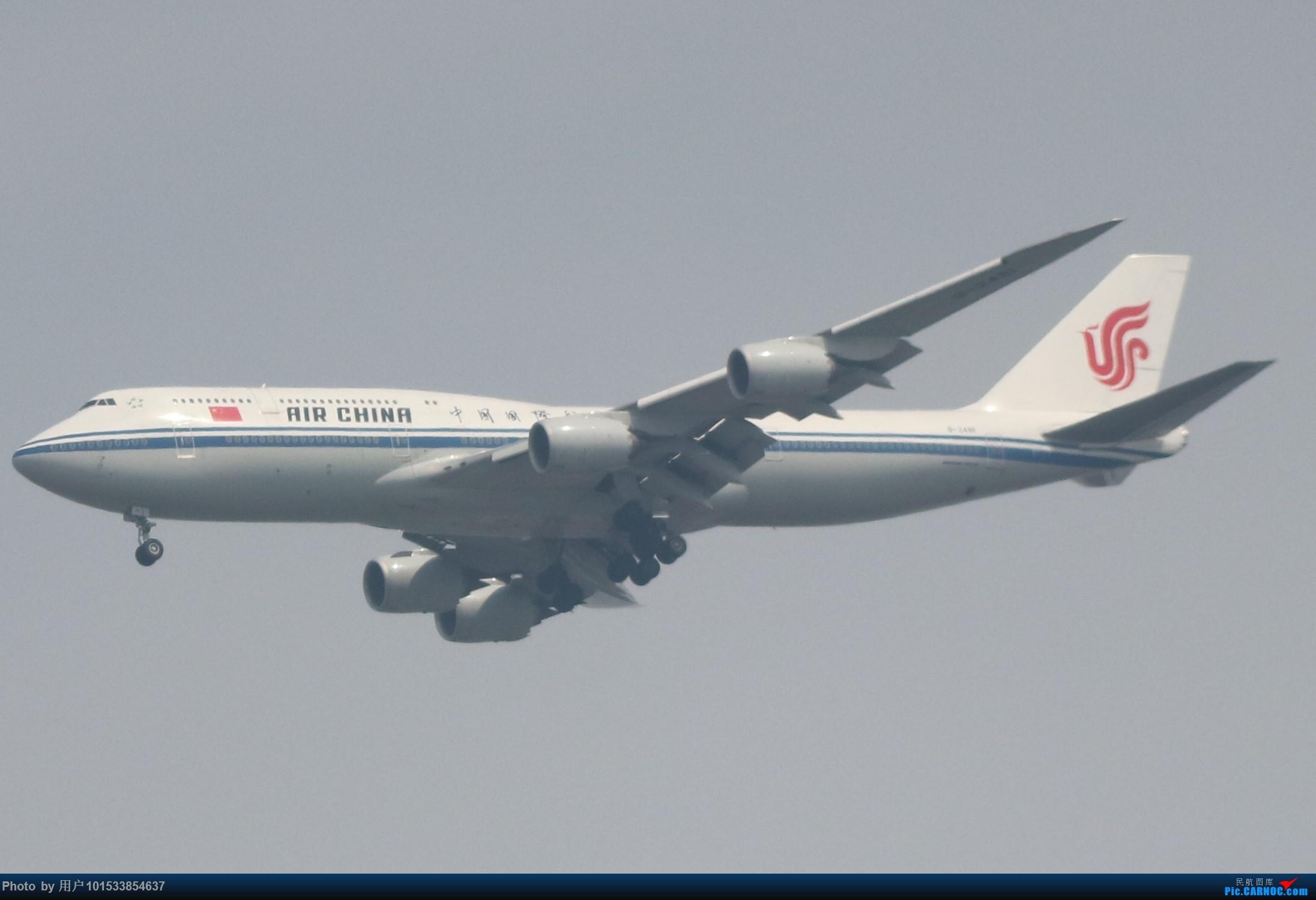 国航748降落虹桥机场(B-2481) BOEING 747-8I B-2481 中国上海虹桥国际机场