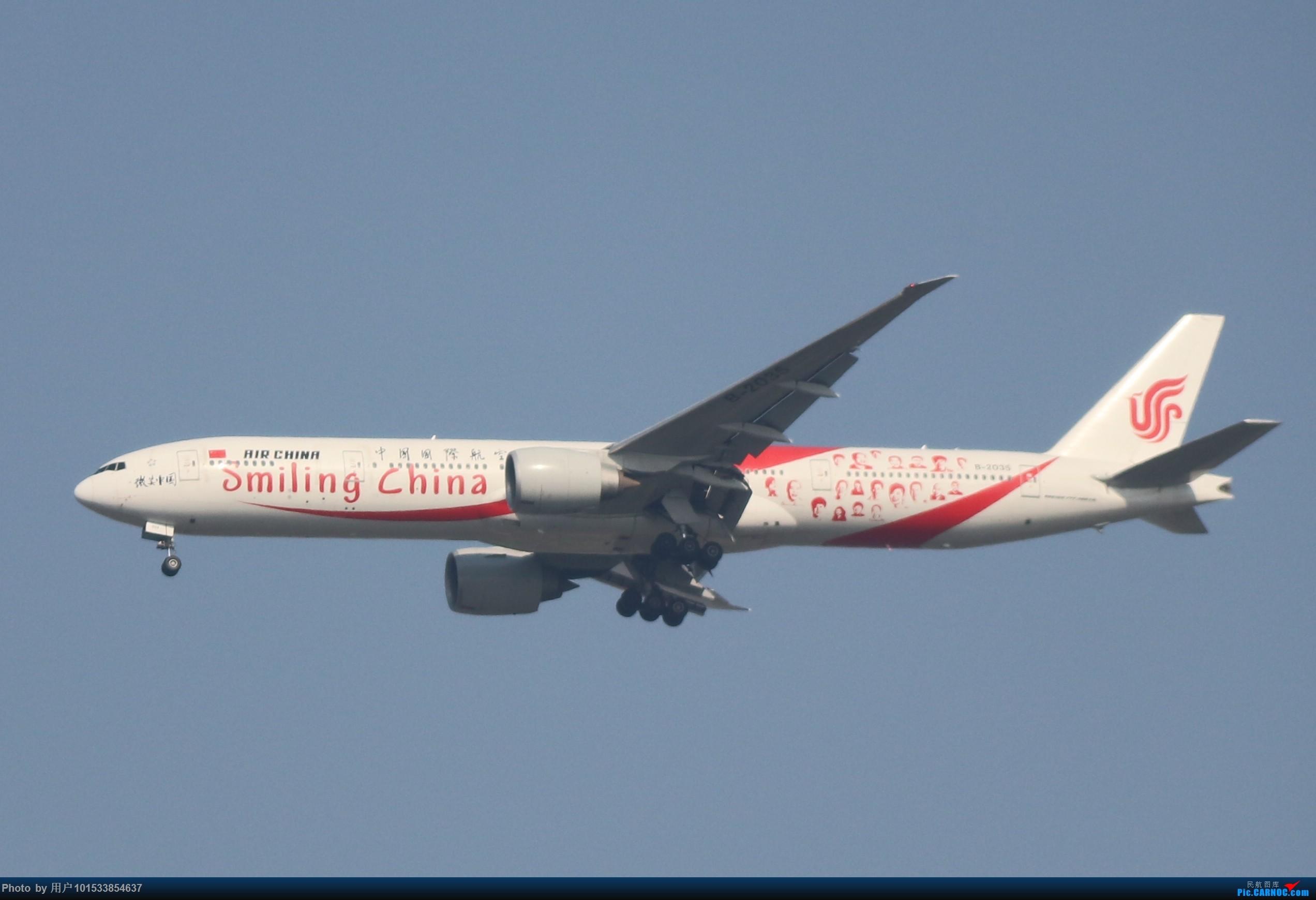 """[原创]国航""""微笑中国号""""降落虹桥机场2(B-2035) BOEING 777-300ER B-2035 中国上海虹桥国际机场"""