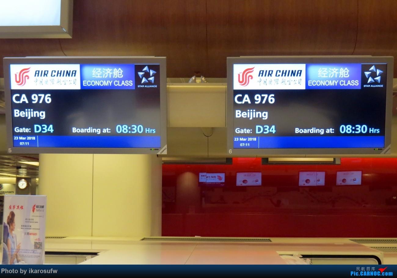 [原创]大擦航超低机票 新加坡-北京-成都-北京-新加坡往返全记录(上)