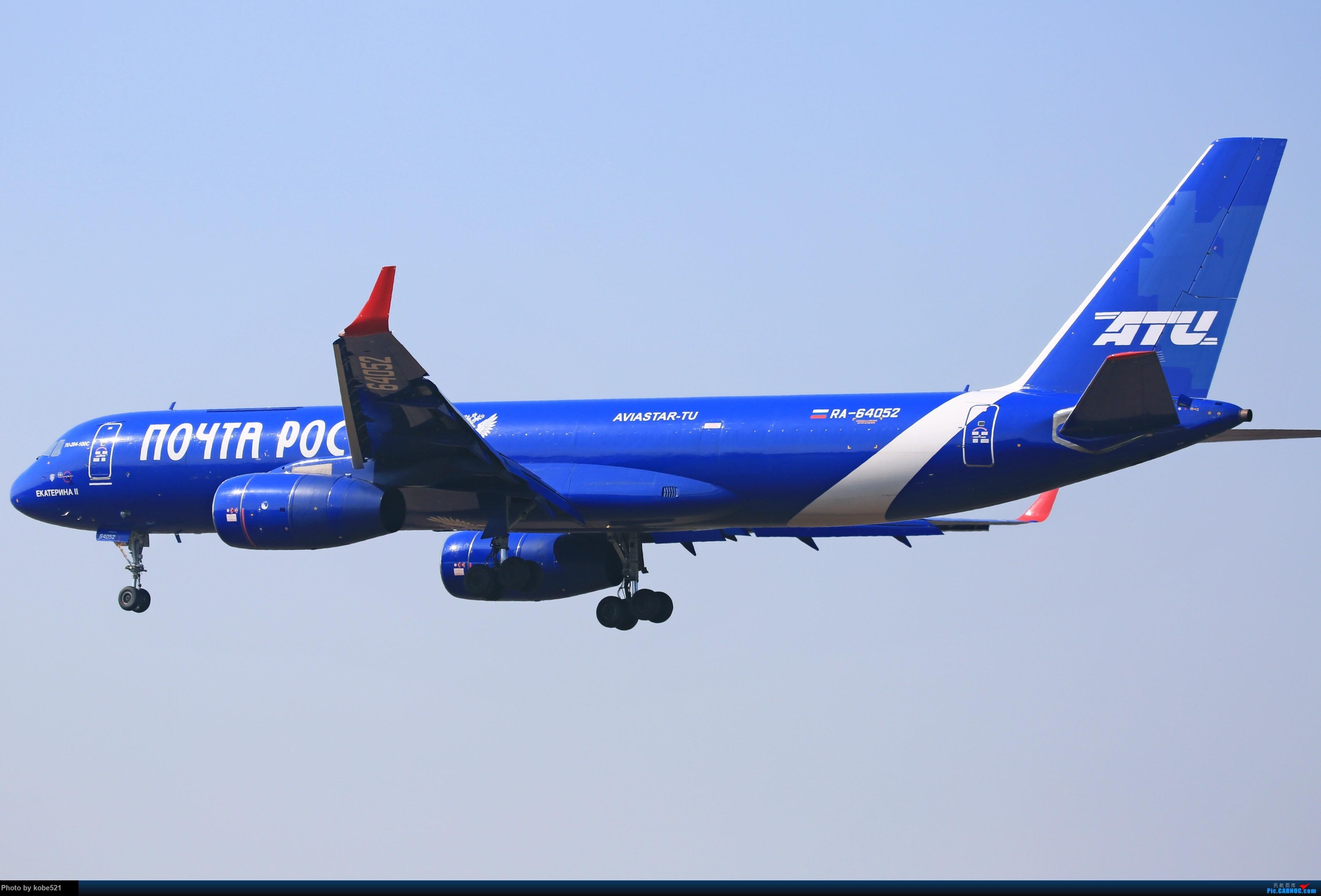 Re:首见TU204 T204