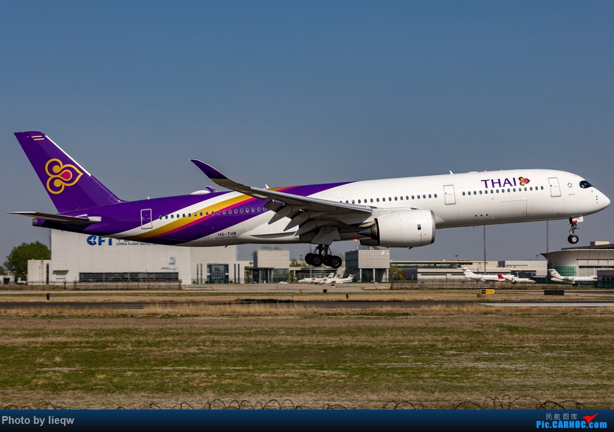 [原创][PEK]泰航空客A359 AIRBUS A350-900 HS-THB 首都国际机场