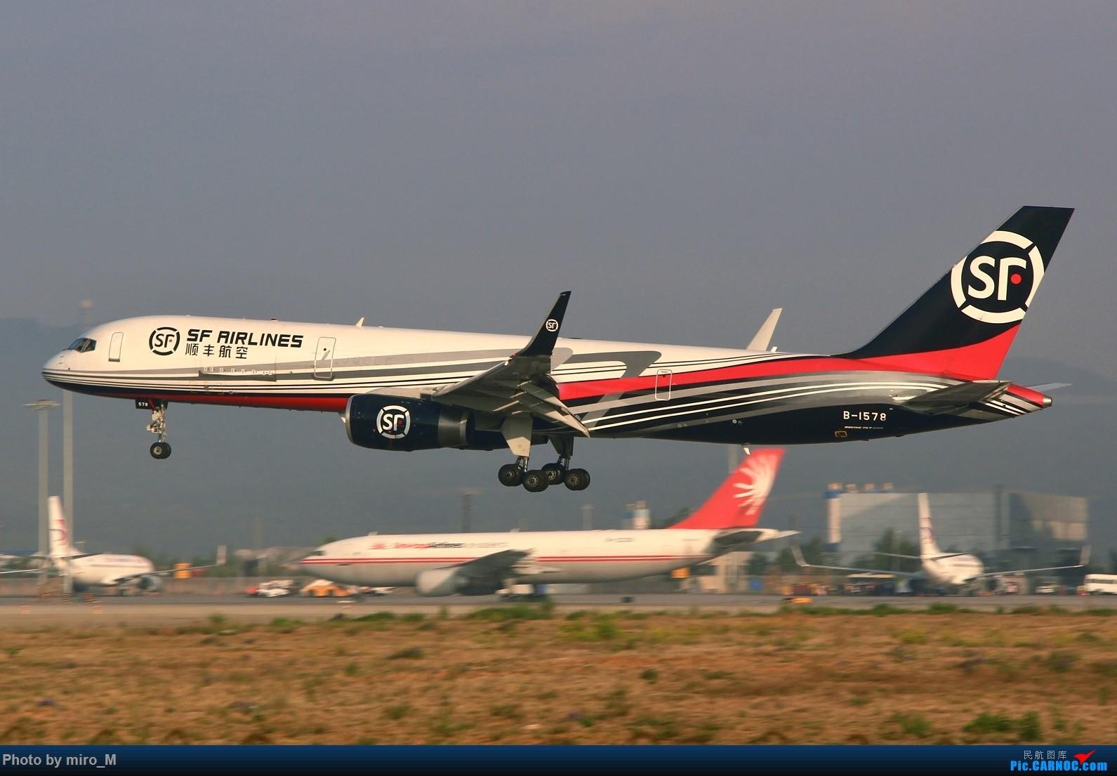 [原创]您好,快递到了~ BOEING 757-200 B-1578 中国昆明长水国际机场