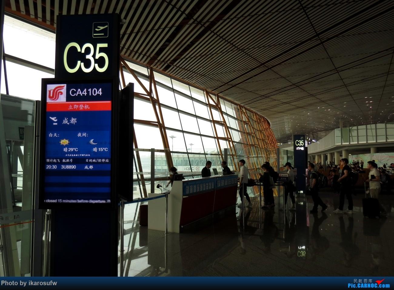 Re:[原创]大擦航超低机票 新加坡-北京-成都-北京-新加坡往返全记录(上)