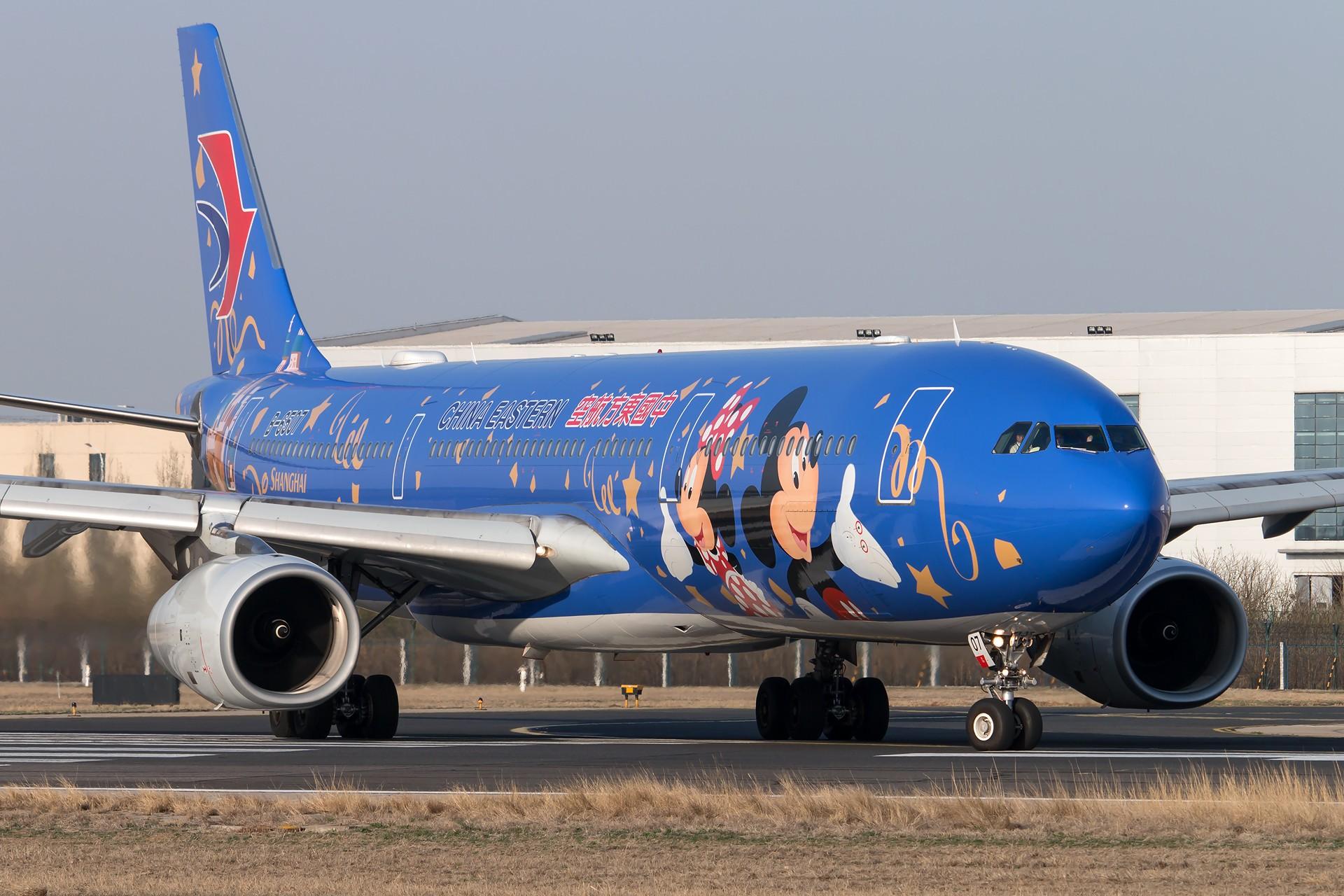 Re:[原创]杂图 1920*1280 [5P] AIRBUS A330-300 B-6507 中国北京首都国际机场