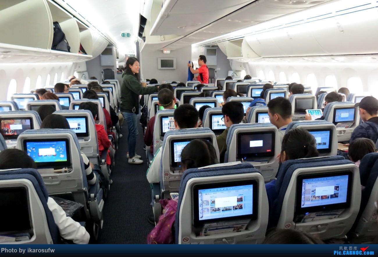 [原創]大擦航超低論壇新加坡-成都-北京-北京-新初中本我機票圖片