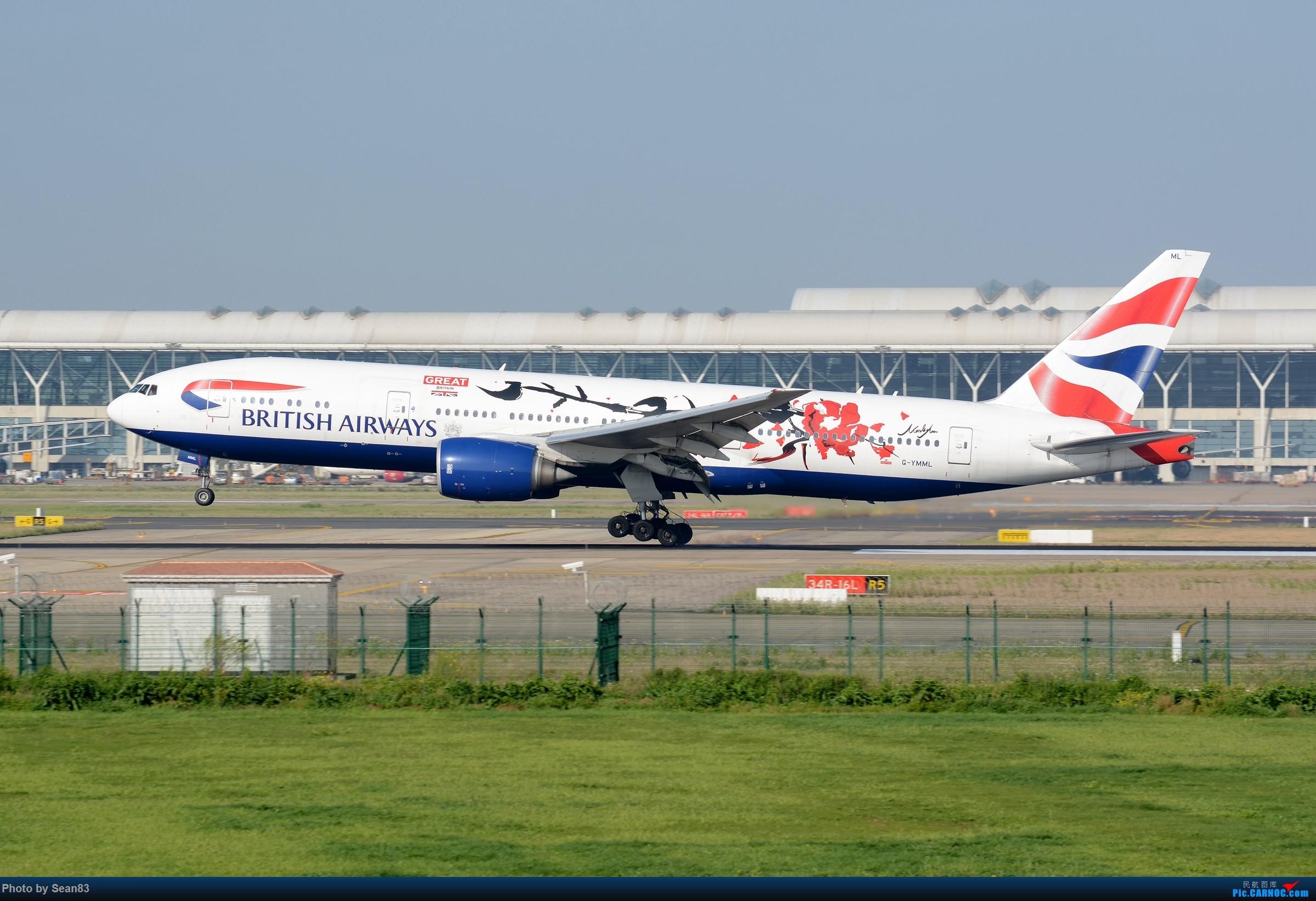 [原创](PVG)BA 一剪梅 BOEING 777-200ER G-YMML 中国上海浦东国际机场