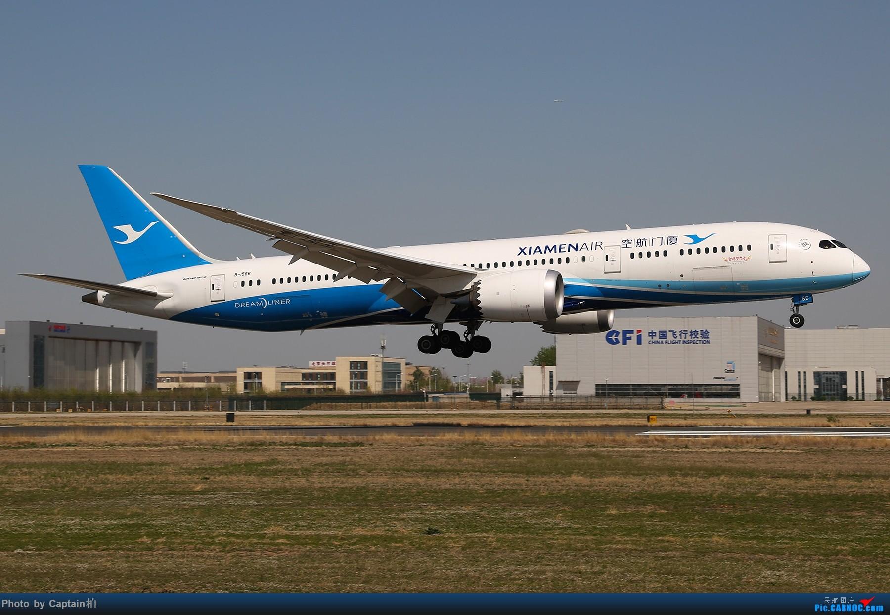 Re:[原创]久违了!铁匠营 BOEING 787-9 B-1566 中国北京首都国际机场