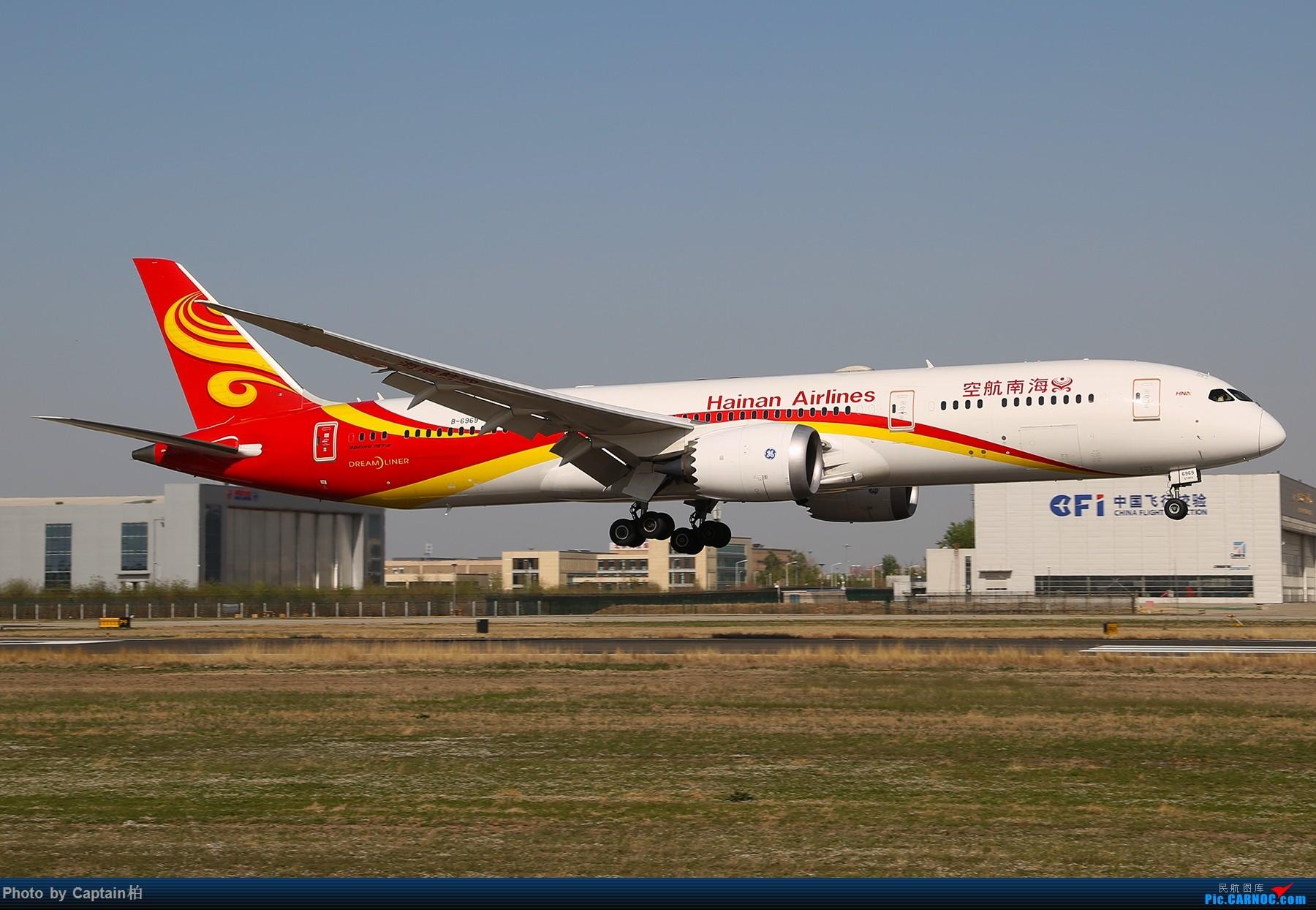 Re:[原创]久违了!铁匠营 BOEING 787-9 B-6969 中国北京首都国际机场