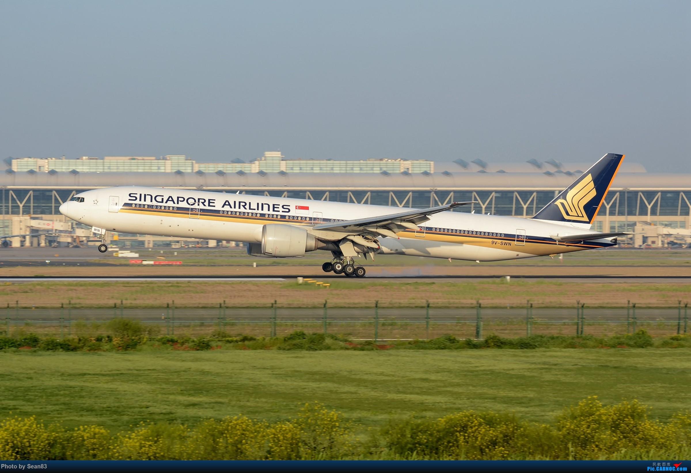 Re:[原创](PVG)SQ BOEING 777-300ER 9V-SWN 中国上海浦东国际机场