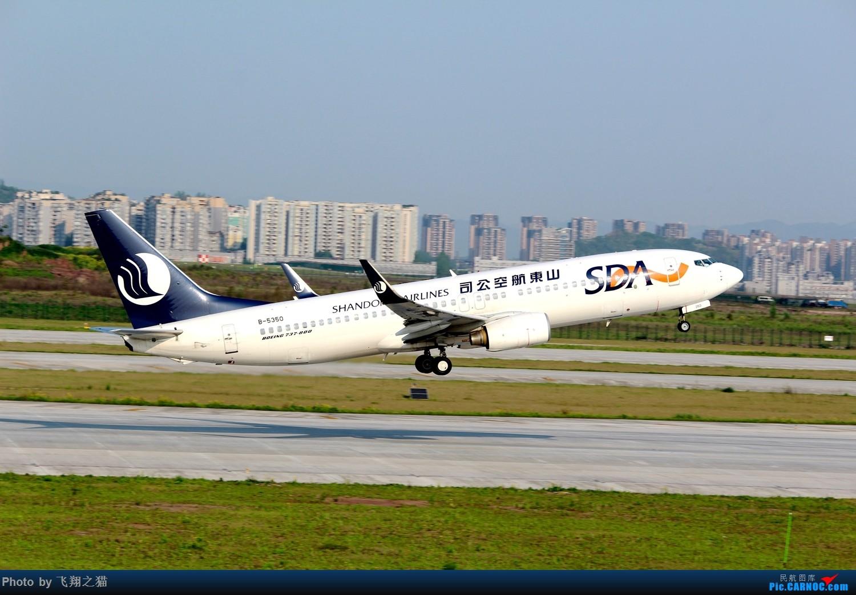 Re:[原创]CKG拍机(2018首战3跑,不为好货,只求过瘾) BOEING 737-800 B-5350 重庆江北国际机场