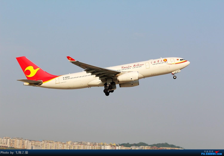 Re:[原创]CKG拍机(2018首战3跑,不为好货,只求过瘾) AIRBUS A330-200 B-8959 重庆江北国际机场