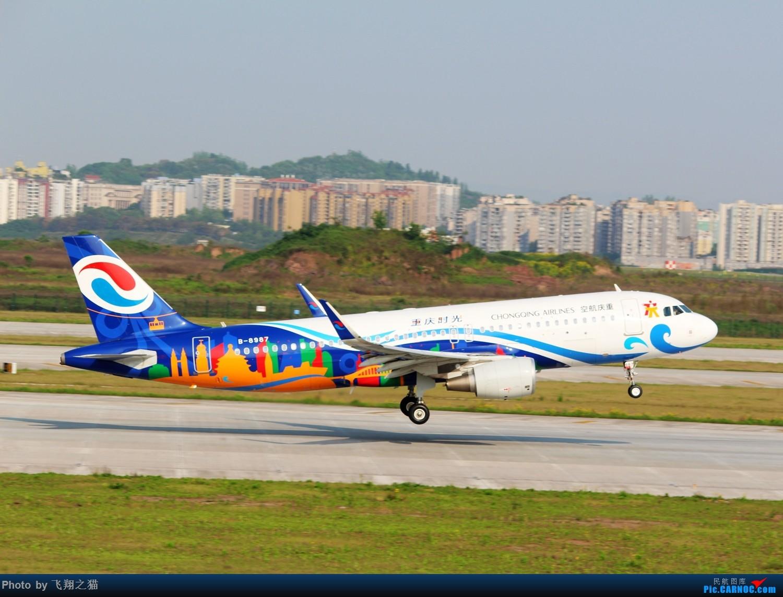 Re:[原创]CKG拍机(2018首战3跑,不为好货,只求过瘾) AIRBUS A320-200 B-8987 重庆江北国际机场