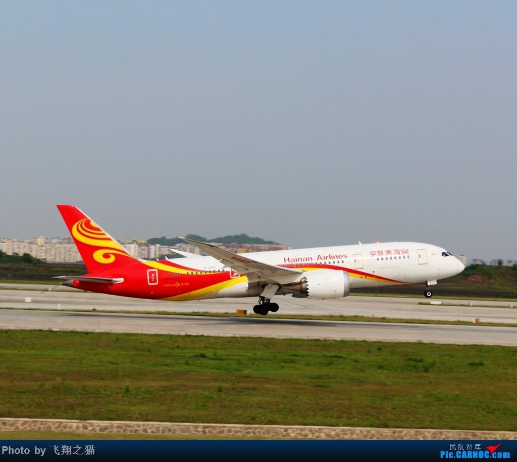 Re:[原创]CKG拍机(2018首战3跑,不为好货,只求过瘾) BOEING 787-8 B-2730 重庆江北国际机场