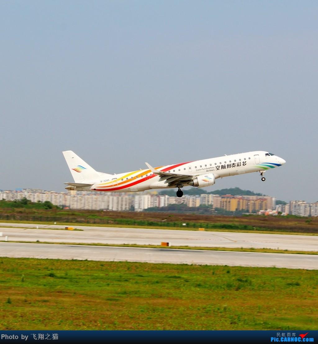 Re:[原创]CKG拍机(2018首战3跑,不为好货,只求过瘾) EMBRAER E-190 B-3285 重庆江北国际机场