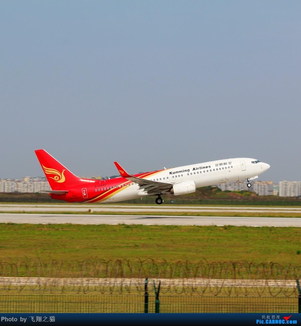 Re:[原创]CKG拍机(2018首战3跑,不为好货,只求过瘾) BOEING 737-800 B-6492 重庆江北国际机场