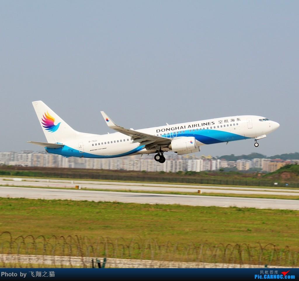 Re:[原创]CKG拍机(2018首战3跑,不为好货,只求过瘾) BOEING 737-800 B-7631 重庆江北国际机场