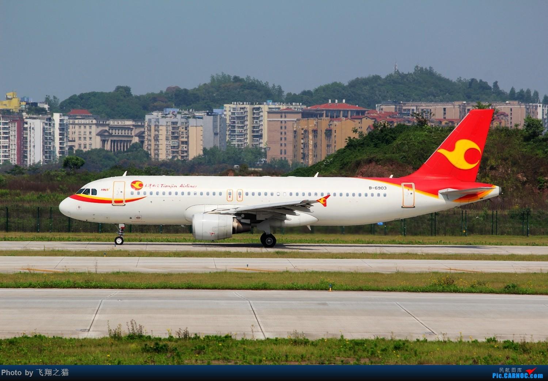 Re:[原创]CKG拍机(2018首战3跑,不为好货,只求过瘾) AIRBUS A320-200 B-6903 重庆江北国际机场