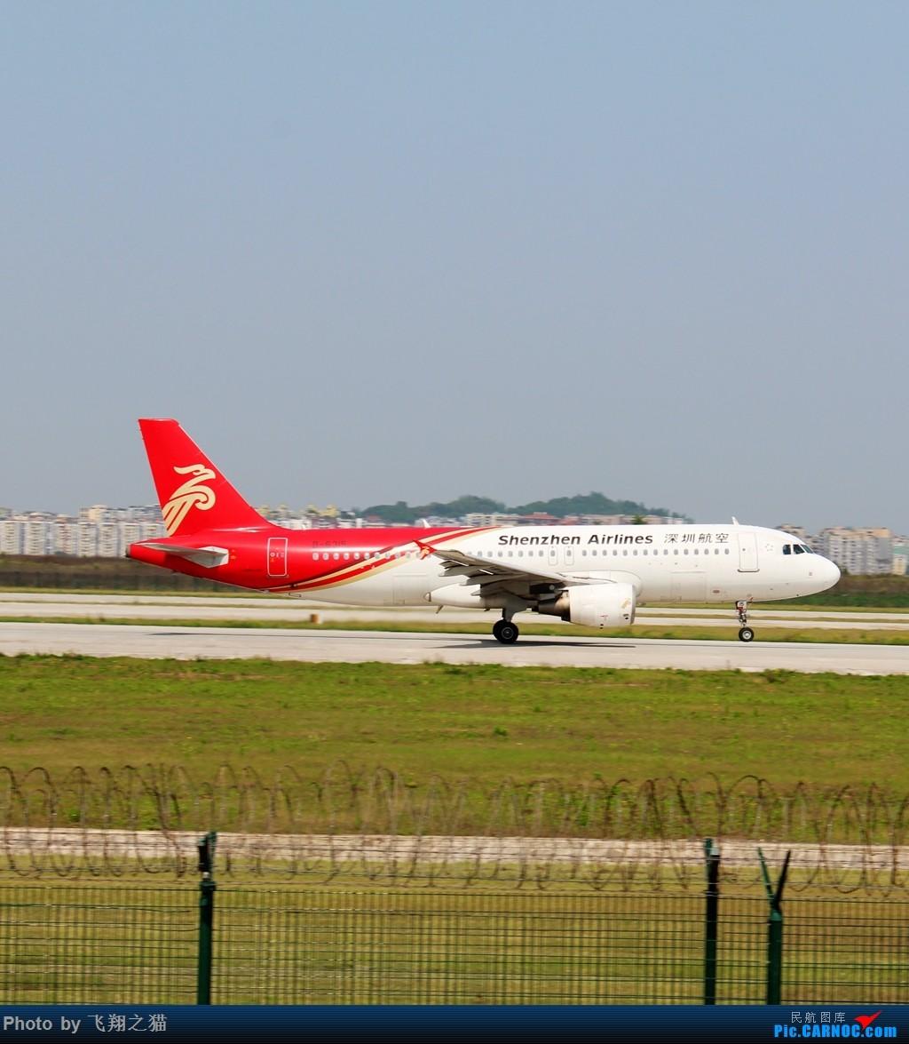 Re:[原创]CKG拍机(2018首战3跑,不为好货,只求过瘾) AIRBUS A320-200 B-6315 重庆江北国际机场